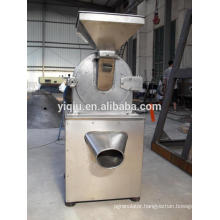 Plant seeds crusher/crushing machine (WF-30B Series)